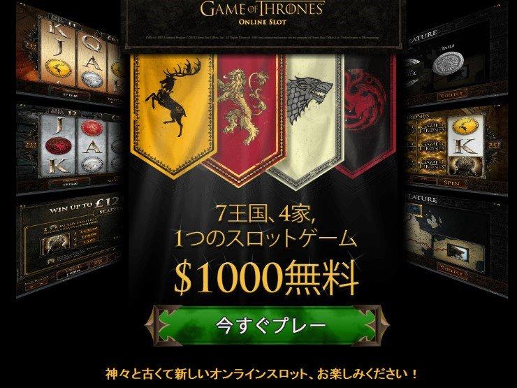casino-jp-promo1